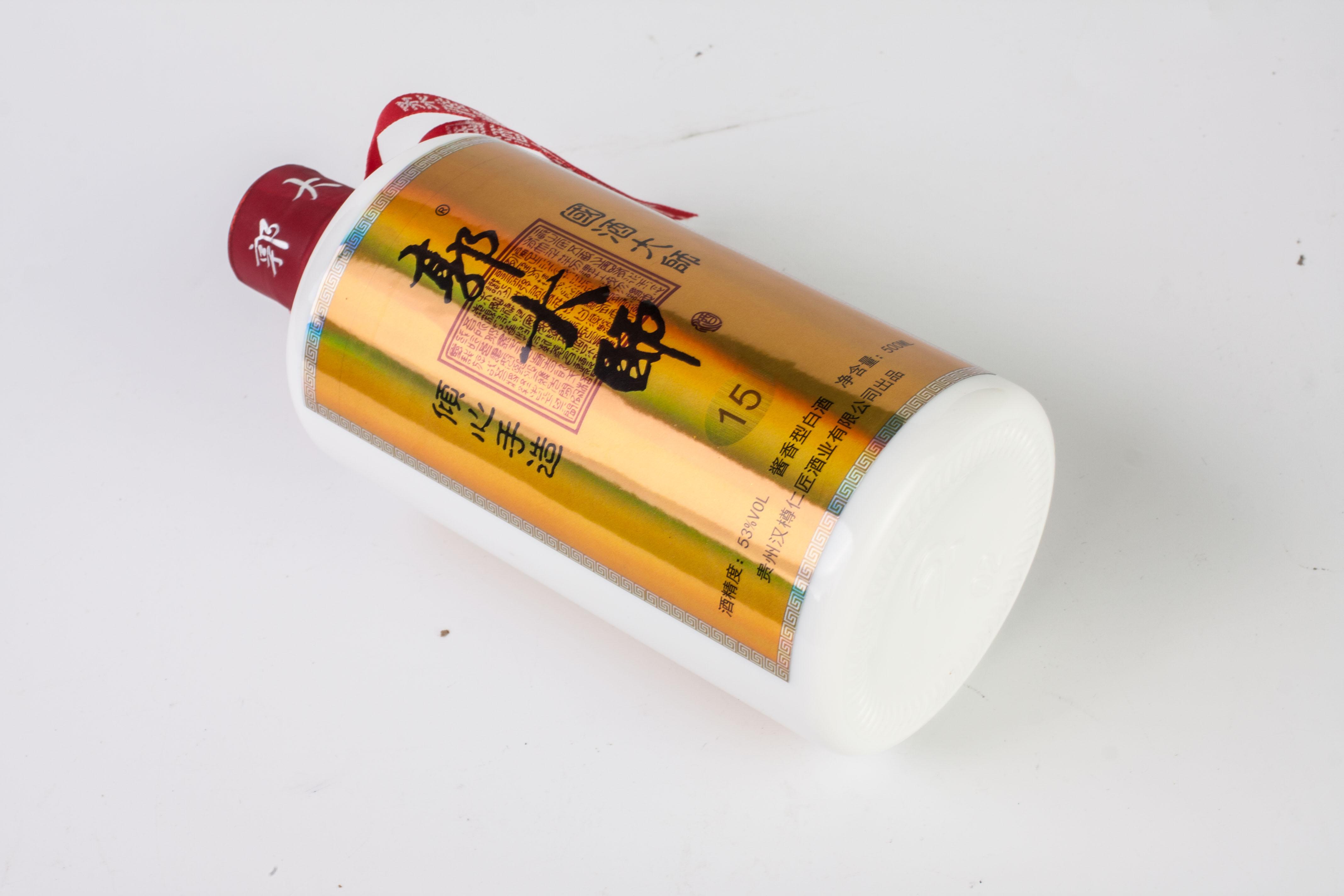 贵州茅台镇的郭大师酒什么路子插图4
