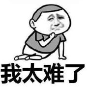 @东莞司机赶紧加油!再上涨!就在今晚!插图6