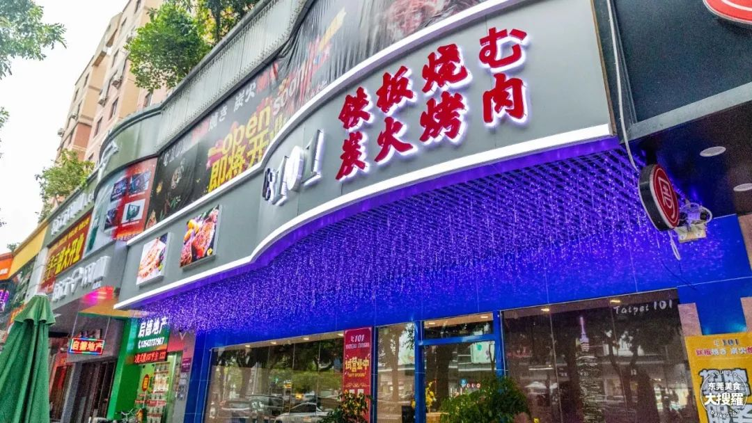 88只生蚝吃到爽,一只才1块2!台湾夜市现身东莞,大火铁板烧来了!插图26