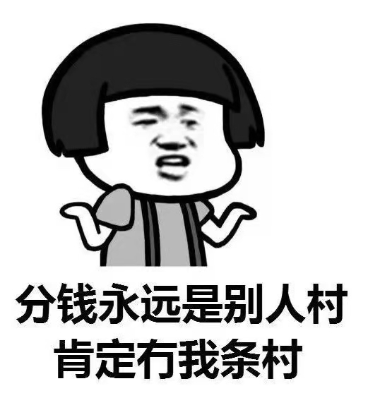 """羡慕! 东莞又一条""""土豪村""""曝光! 现金达15亿!插图18"""