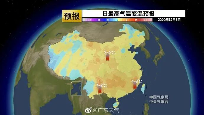 广东下雪了?真美!今年最冷已到,接下来东莞天气是……插图14