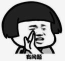 """东莞又现""""违法王""""!累计违法被记260分!要缴罚款2万多元!插图6"""