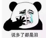 """东莞一女子谈了场""""甜恋"""",转账106次,结果46万元没了!插图2"""