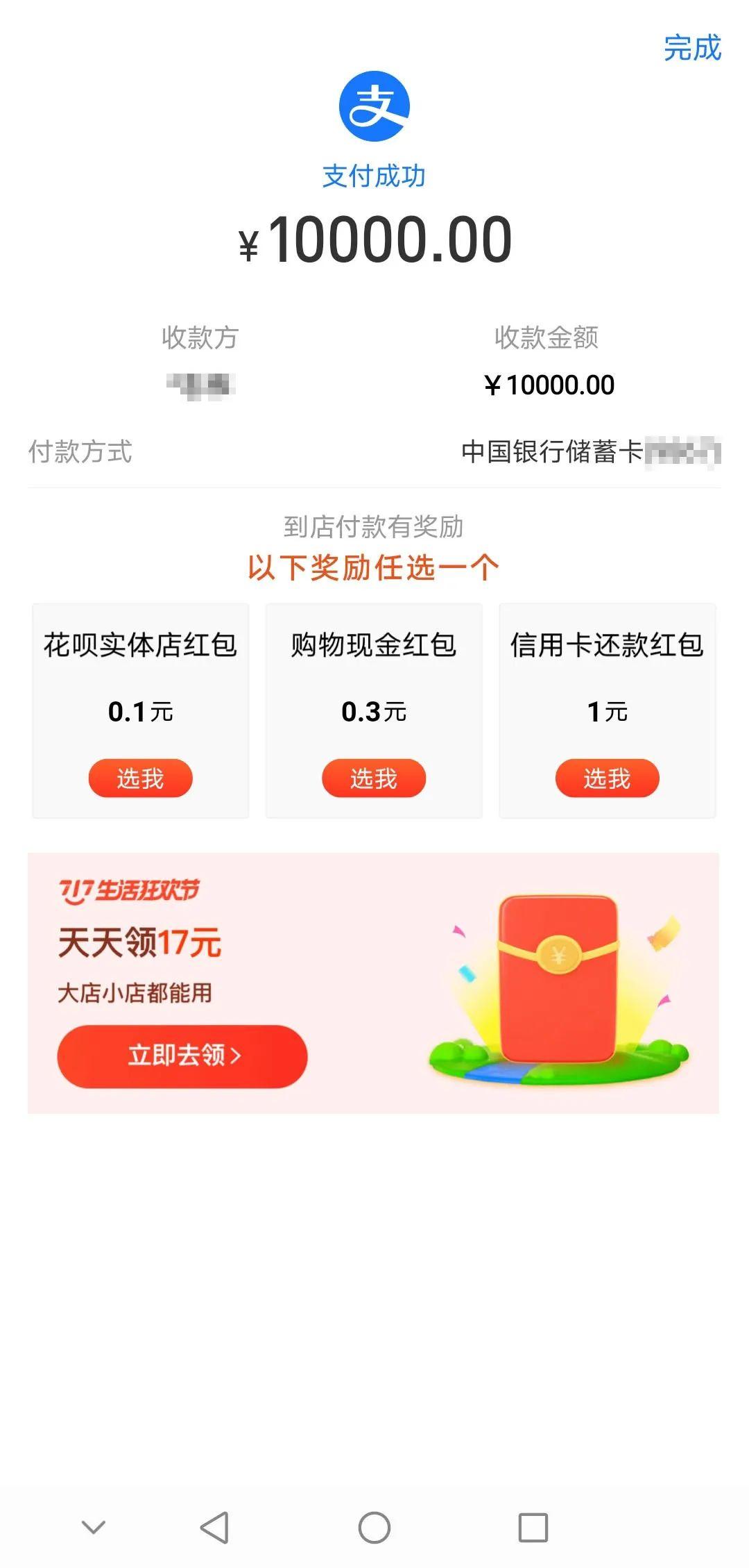"""东莞一女子谈了场""""甜恋"""",转账106次,结果46万元没了!插图18"""