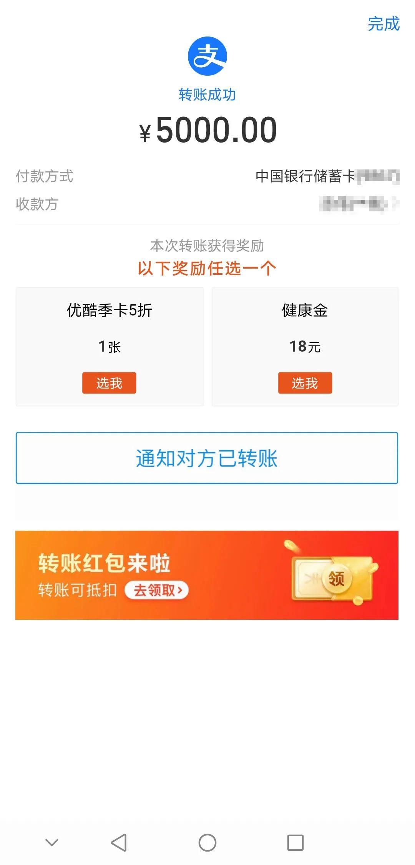 """东莞一女子谈了场""""甜恋"""",转账106次,结果46万元没了!插图20"""