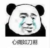 """东莞一女子谈了场""""甜恋"""",转账106次,结果46万元没了!插图26"""