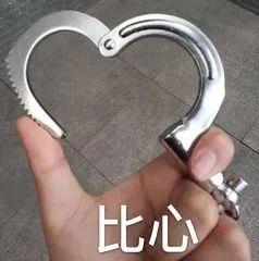 """东莞一女子谈了场""""甜恋"""",转账106次,结果46万元没了!插图28"""