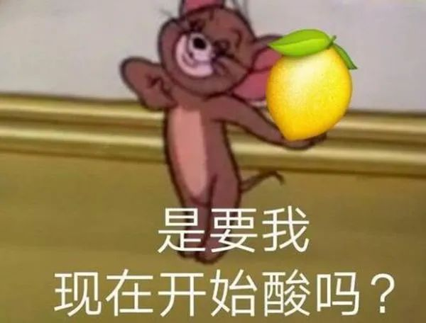 """羡慕! 东莞又一条""""土豪村""""曝光! 现金达15亿!插图14"""