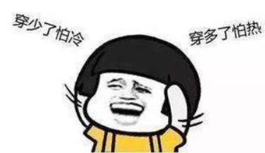 暴跌7℃!东莞发布寒冷预警,冷空气+阴雨杀进广东!东莞接下来天气是…插图