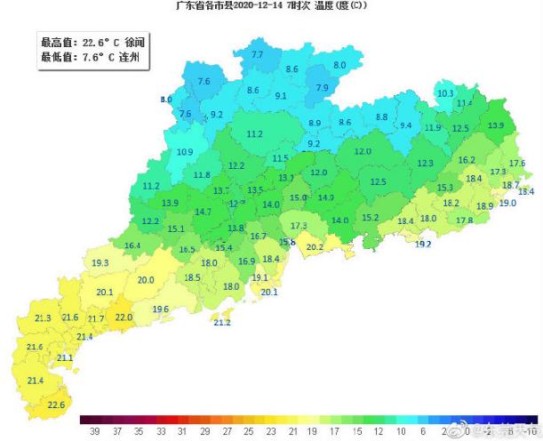 暴跌7℃!东莞发布寒冷预警,冷空气+阴雨杀进广东!东莞接下来天气是…插图10