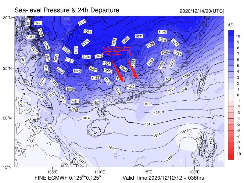 暴跌7℃!东莞发布寒冷预警,冷空气+阴雨杀进广东!东莞接下来天气是…插图12