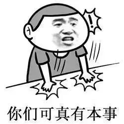 """东莞又现""""违法王""""!累计违法被记260分!要缴罚款2万多元!插图"""