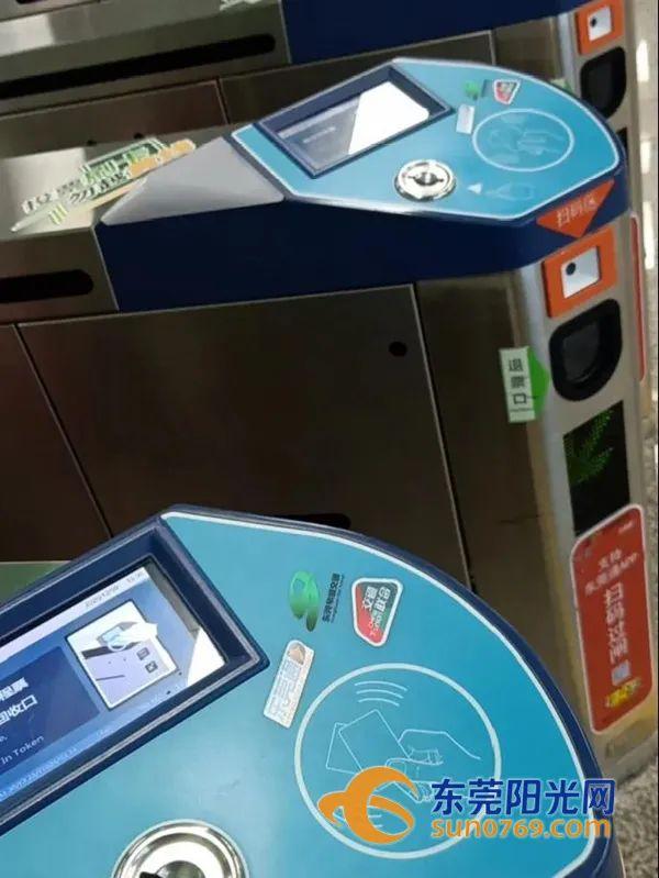 东莞地铁、公交正式接入全国交通一卡通!可在280个城市使用插图6