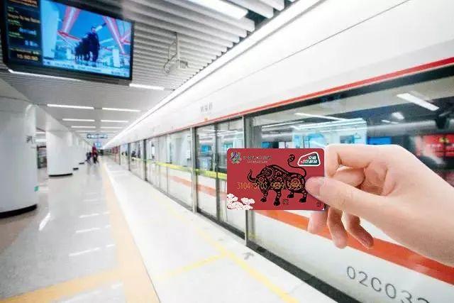 东莞地铁、公交正式接入全国交通一卡通!可在280个城市使用插图12