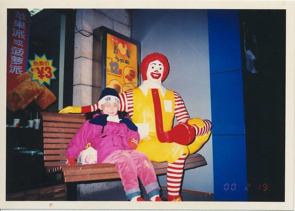 """再见了!东莞人熟悉的""""麦当劳叔叔""""!插图22"""