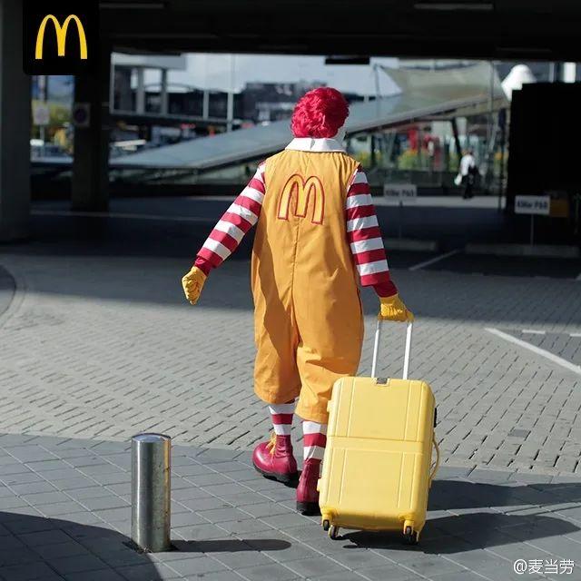"""再见了!东莞人熟悉的""""麦当劳叔叔""""!插图34"""