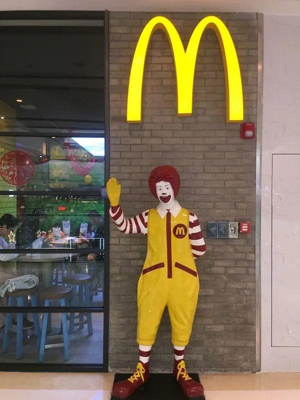 """再见了!东莞人熟悉的""""麦当劳叔叔""""!插图56"""