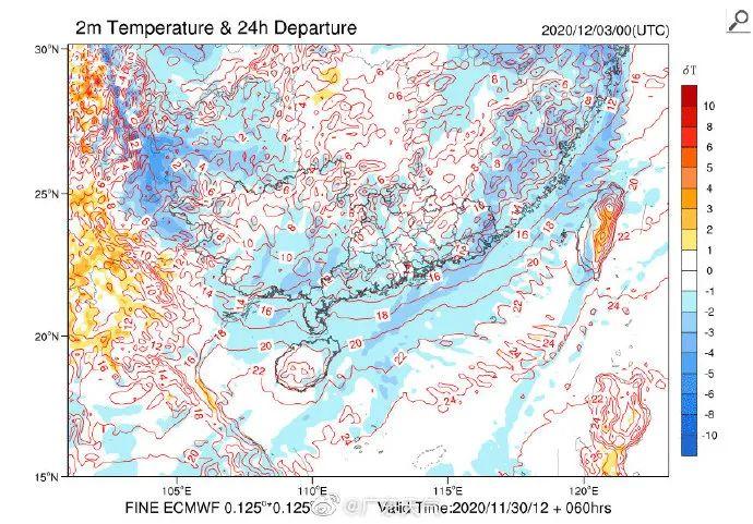 东莞正式入秋!注意了!新一股冷空气今晚杀到!气温低至….插图30