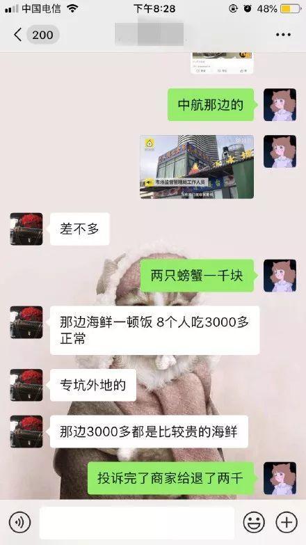 """曝光巽寮湾海鲜""""黑店""""!8个人埋单3670…东莞人千万要小心!"""