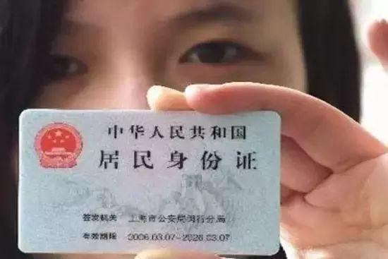 新政!在东莞没有办居住证,后果很严重!插图8