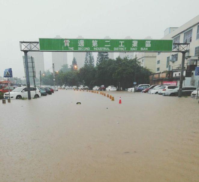 可怕!今早东莞多地严重水浸!未来几天将发生暴雨到大暴雨+8级大风………插图16