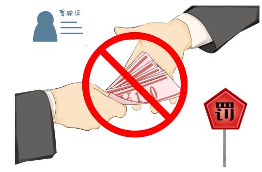 粤S宝马在深圳一个动作被罚800元!这5类行为拟分档处罚!最高2万元!插图20