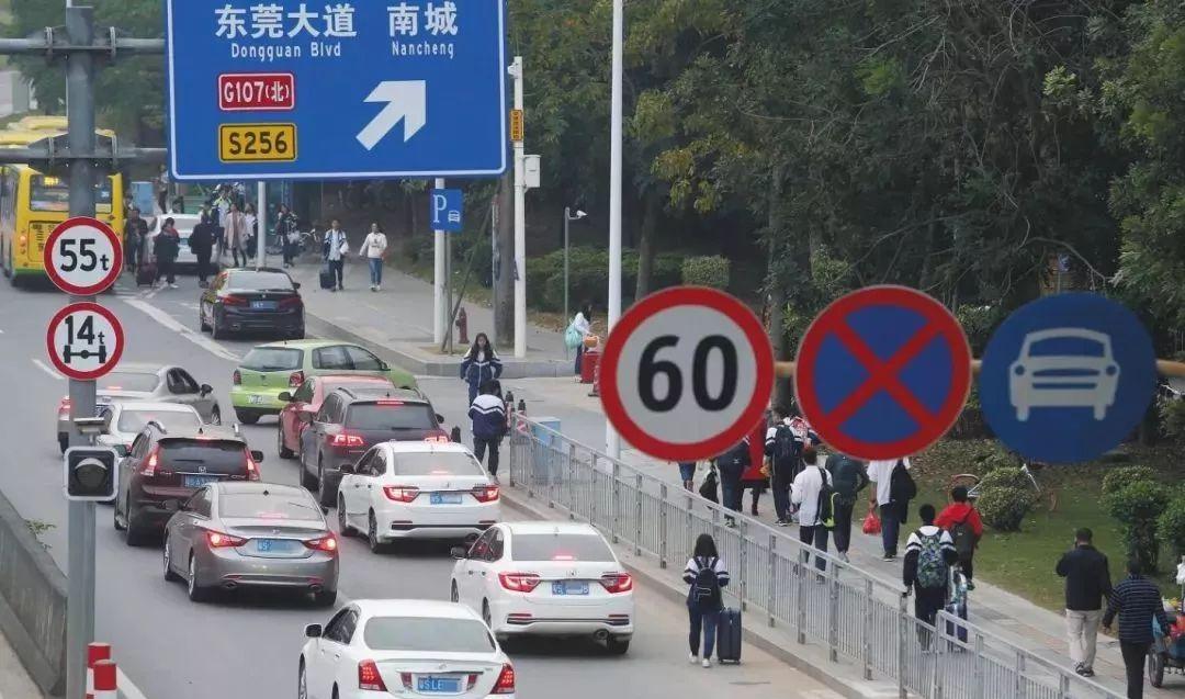 定了!东莞33个学生接送车停靠点和13条学生公交专线线路出炉!