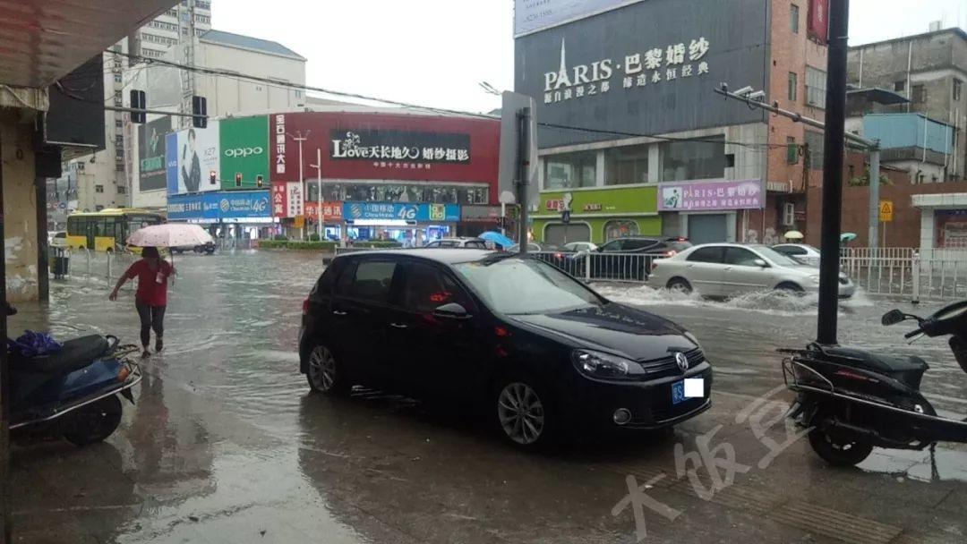 水浸街又来了!雷雨大风+暴雨预警生效!地质灾害预警三级!插图20