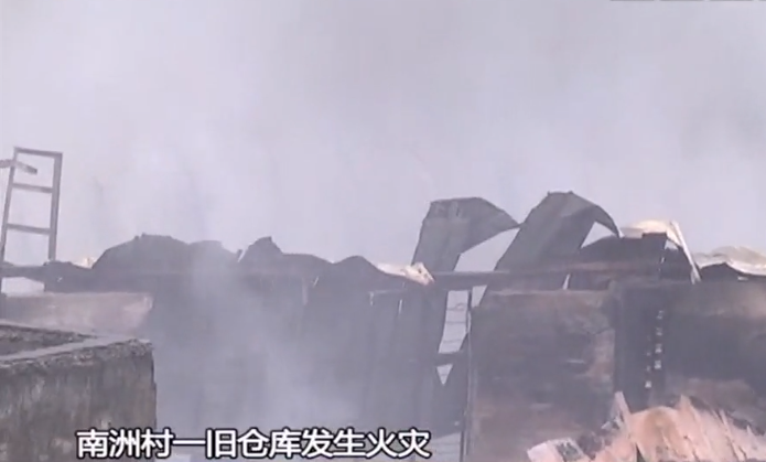 东莞一工厂起火,浓烟直冲天空!插图4