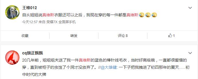 突发!欧姆龙宣布解散东莞工厂!!!插图14