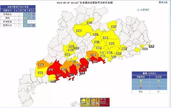 可怕!今早东莞多地严重水浸!未来几天将发生暴雨到大暴雨+8级大风………插图30