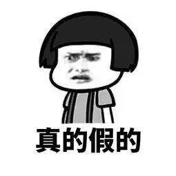 广东发布最新开学通告,东莞全面恢复,这些情况可不戴口罩了插图6