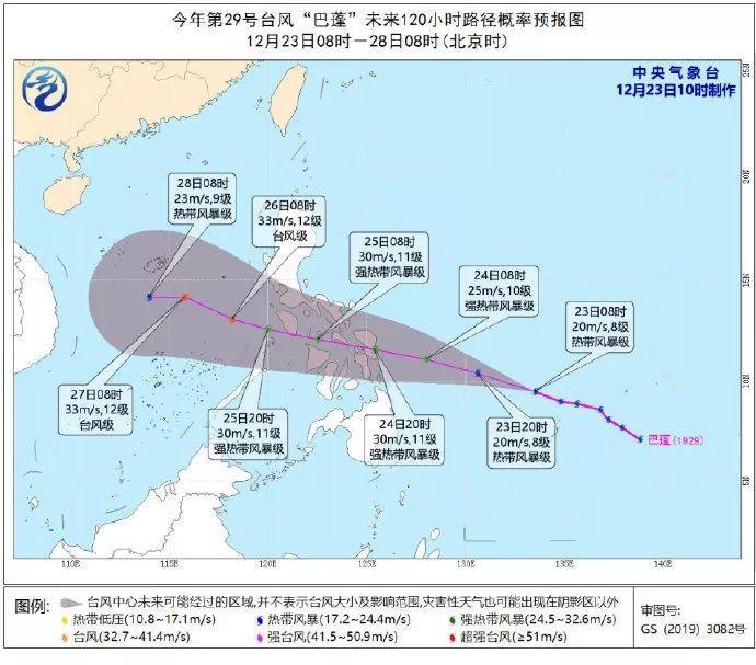 """台风年底""""冲业绩""""! 东莞将迎来13级大风+降雨+冷空气三重暴击! 更让人抓狂的是…….插图28"""