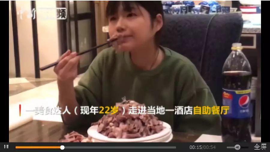 """2岁姑娘自助餐吃下整只羊!吃完说句话,老板不淡定了"""""""