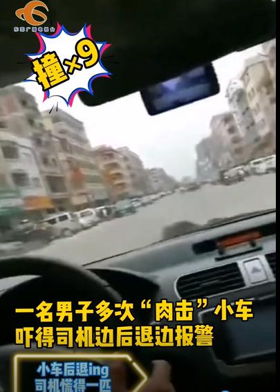 """东莞一男子闹市上演多次""""肉击""""小车!真相是······插图16"""