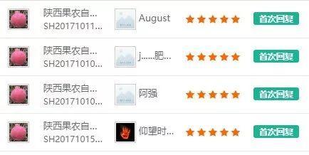 """愁啊!万斤""""红富士苹果""""无人收,4元/斤!果农:卖不掉今年就白干了…插图14"""