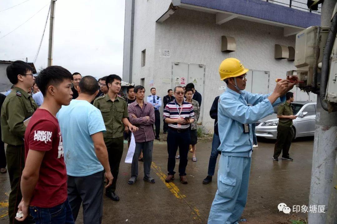 后天起,东莞700多家企业将被断水电,限期关停!插图8