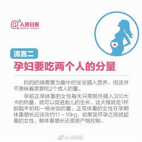 痛心!广东一宝宝脑出血,都与妈妈的一个习惯有关插图12