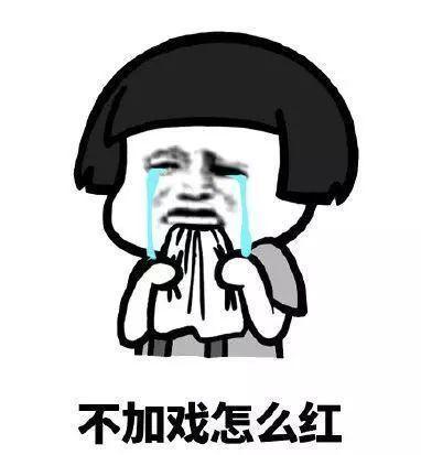 """""""我是网红,我不要坐牢""""东莞宝马女被查奔溃撒娇…….插图"""