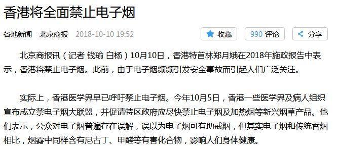 香港流感爆发226人死亡!东莞人近期千万别做这些事!插图30