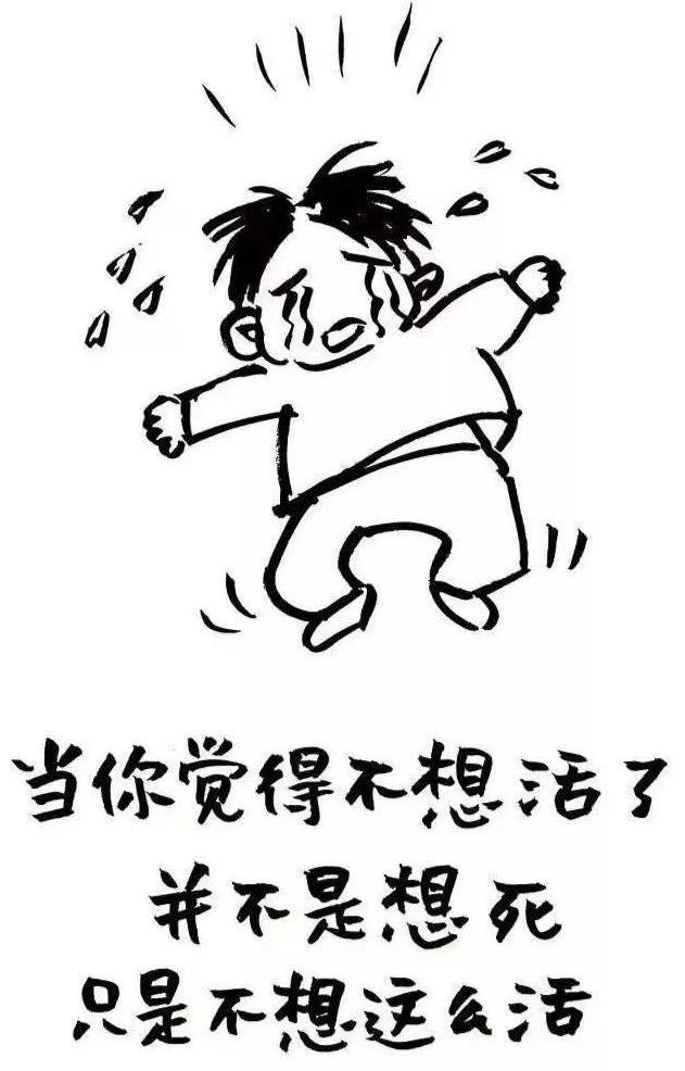 """7岁少年跳桥自杀:如果有来生,妈妈请你别再骂我了"""""""