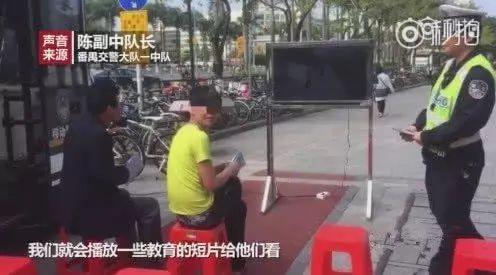 """太羞耻了! 东城这个路口惊现巨型屏幕,其中画面""""不堪入目""""!插图34"""