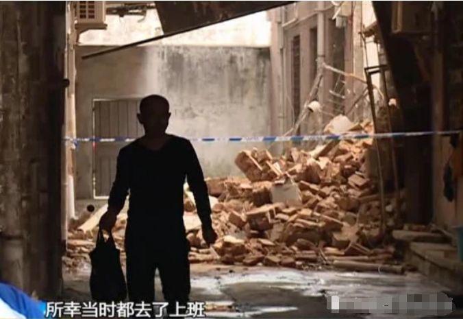 东莞一栋3层楼房突然倒塌!租户当时都在…插图8
