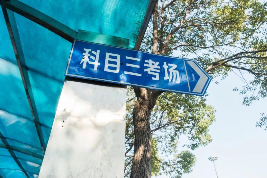东莞没考驾照的注意了!6月1日起有大变化,不知道这些你就亏大了!插图4