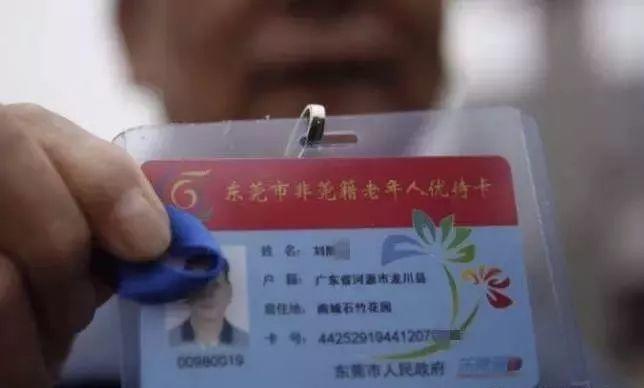 在东莞没办居住证,后果竟然这么严重!插图12