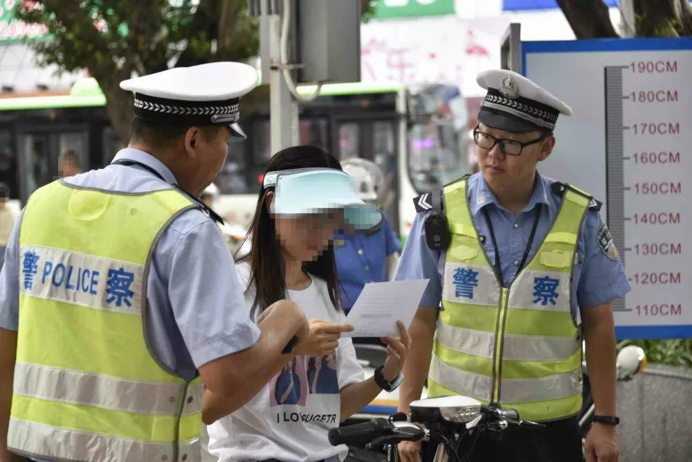 广东人朋友圈集赞!能免交通违法处罚!真的吗?插图12