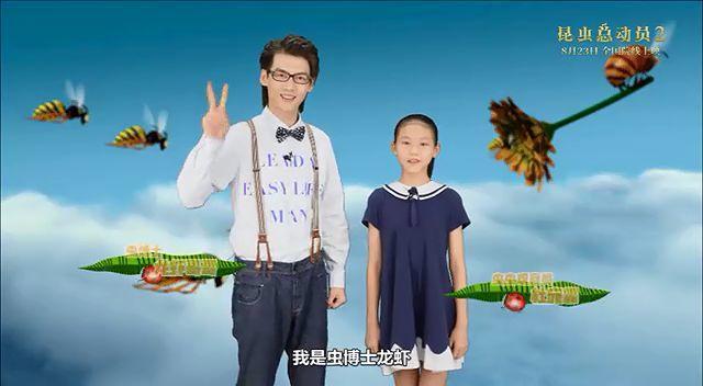卡通卫视!儿童主持人选拔赛!圆孩子的童星梦!插图10