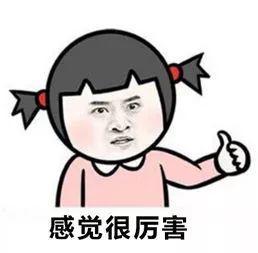 """台风年底""""冲业绩""""! 东莞将迎来13级大风+降雨+冷空气三重暴击! 更让人抓狂的是…….插图36"""