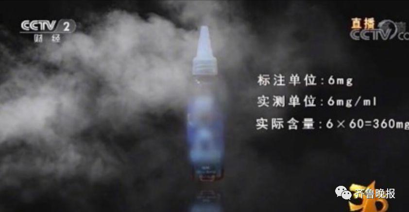 央视曝猛料!网友吓懵:好可怕!以后出门立马关手机WiFi