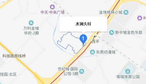 东莞CBD唯一城中村,正式启动拆迁安置!上千村民要发达了!插图4